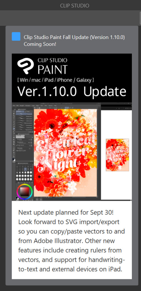 Clip Studio Paint version 1 point 10 point 0 update with svg import and export