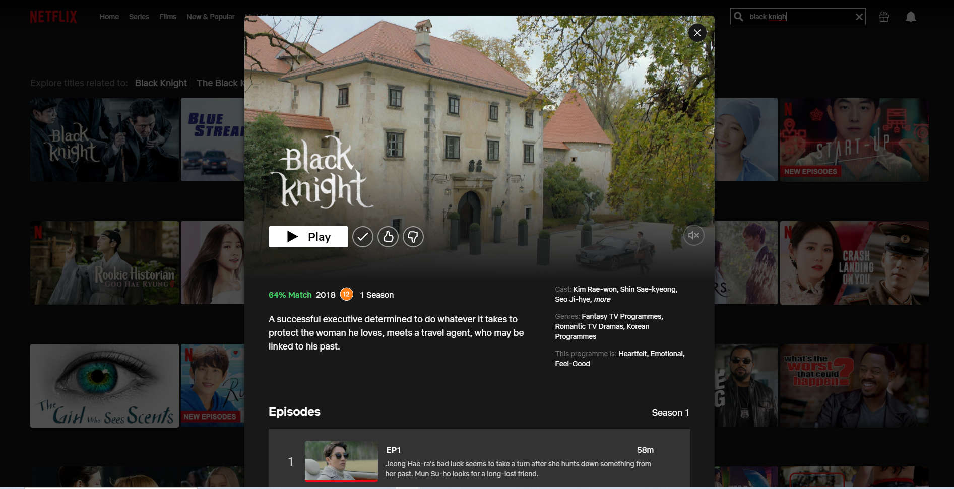The-movie-Black-Knight-on-Netflix
